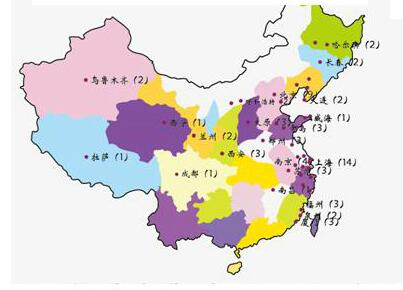 中国旗地图动态图