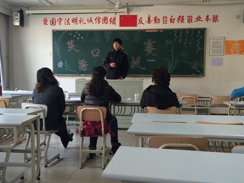 学院地址: 北京市海淀区双清路1号 邮编:100085 系主任办公室: 010-62956520 系教学办公室: 010-62956519 系网站地址: www.bjpldx.edu.cn/gsgl 系电子信箱:bailie_gsh@126.com