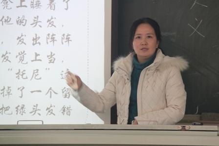 李莉艳照_青年教师李莉在讲课